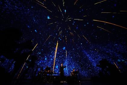 堂珍嘉邦がプラネタリウムから届けた特別な音楽体験、満天の星々のもと光と音楽が作り上げた『真夜中のプラネタリウム』レポート