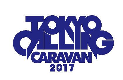 『TOKYO CALLING CARAVAN 2017』にドアラ、Bentham、POTら全7組が出演へ