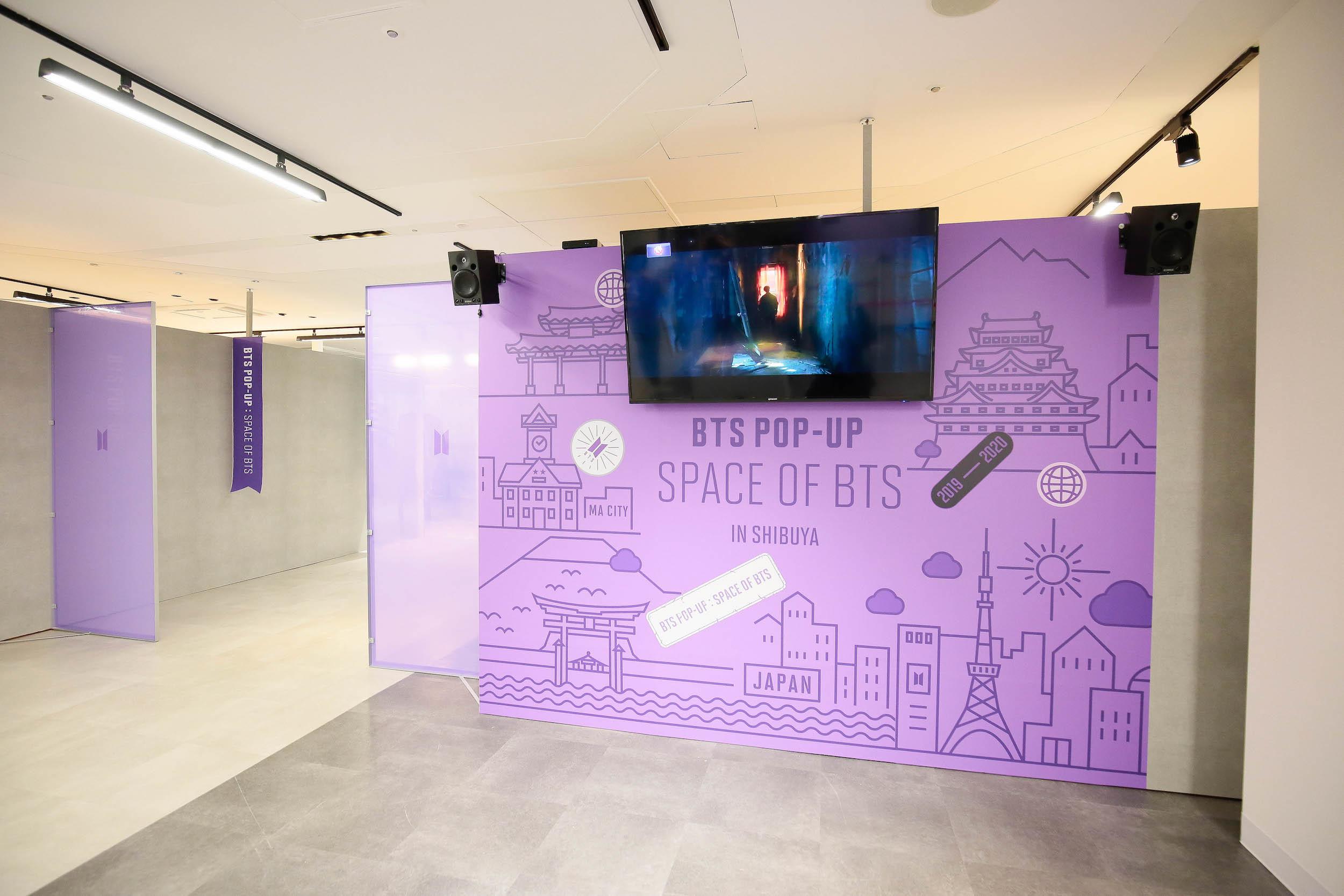 BTS POP-UP : SPACE OF BTS