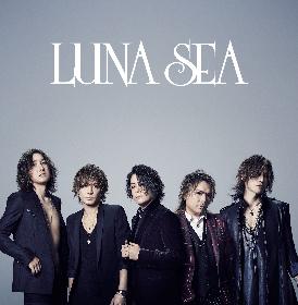 LUNA SEA 『LUNATIC X'MAS 2019』生中継&メンバーが30周年の歩みを語りつくす特別番組の放送決定