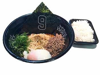 「広島風汁なしギータンタン麺じゃけん!」(1,000円)