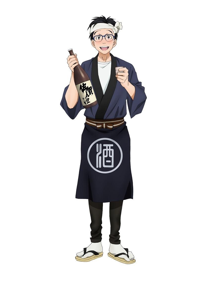 勝生勇利×日本酒