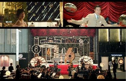 椎名林檎とトータス松本が新曲でデュエット!『Mステ』出演決定&初共演のスペシャルムービーも公開