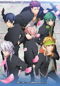 『喧嘩番長 乙女』が2017年春に待望のTVアニメ化決定 タイアップアーティストはイケメンボイス4人組ボーカルユニット