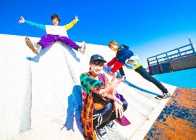 LONGMAN、メジャー1stアルバム『Just A Boy』のリリース決定
