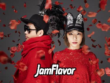JamFlavor 初のワンマンツアー&ビジュアル面を南流石がプロデュース