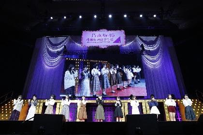 乃木坂46 4期生が武道館で自己PR&パフォーマンス披露、『お見立て会』オフィシャルレポート