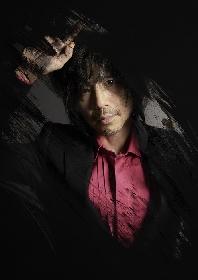 宮本浩次、ニューアルバム『縦横無尽』より初回限定2021ライブベスト盤のダイジェスト映像公開