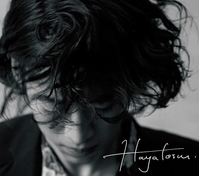 角野隼斗1st.フルアルバム『HAYATOSM』ジャケット(初回盤)