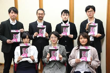 全国19大学の芸術を志す学生アーティスト・キュレーターが創り上げる展覧会『Future Artists Tokyo』インタビュー