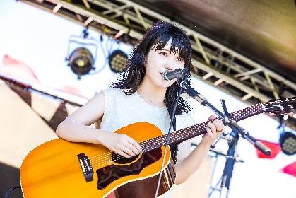 Karin.『RUSH BALL 2021』ライブレポート ーー初の夏の野外イベント出演、情景や激情が浮かぶ歌で観客を魅了