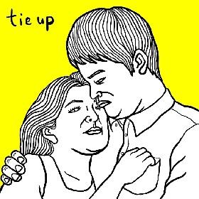 バカリズム×フジファブリック、「Tie up(フジファブリズム)」を配信リリース決定 バカリズム描き下ろしジャケットも公開に