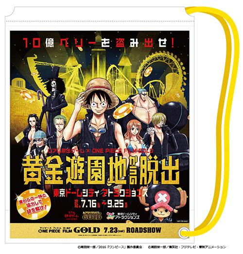 「黄金遊園地からの脱出」東京公演参加特典