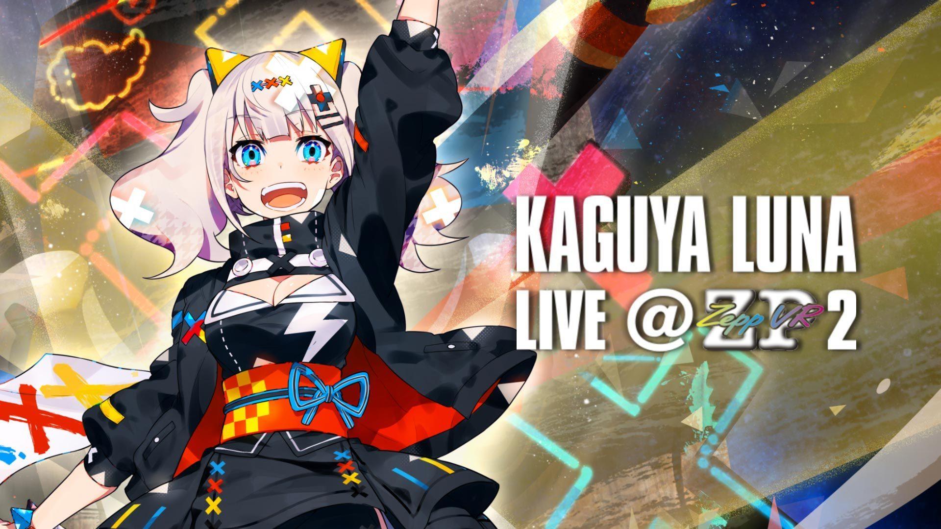 「輝夜 月 LIVE@ZeppVR2」 (C)KAGUYA LUNA / Sony Music Labels Inc. Character Designed by Mika Pikazo