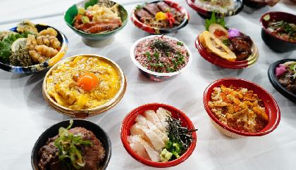 日本全国の祭りとグルメが東京ドームに集結する『ふるさと祭り東京2019』いよいよ開幕!!