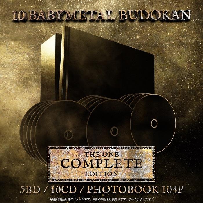 『10 BABYMETAL BUDOKAN』 - THE ONE COMPLETE EDITION -_商品イメージ画像