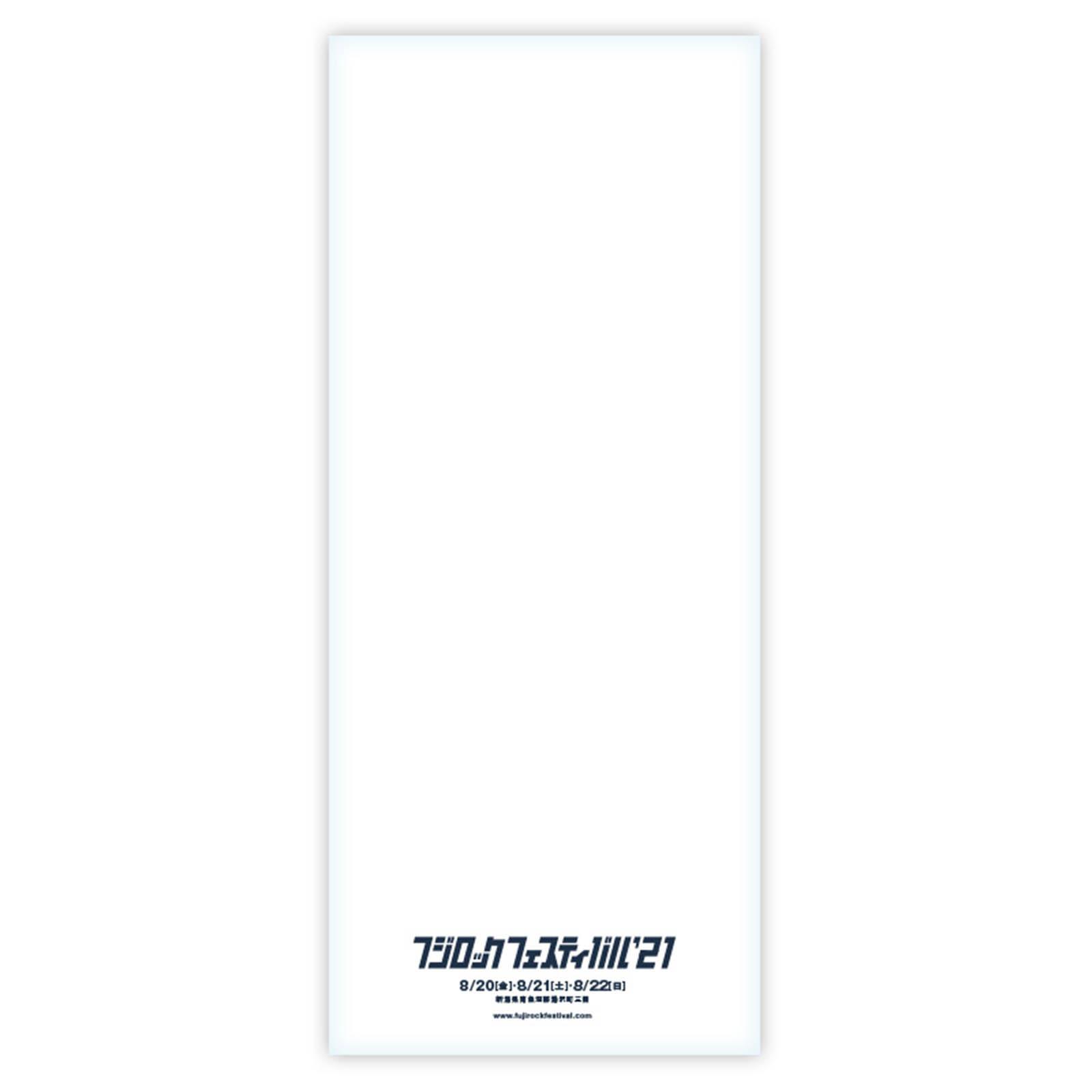 フジロック'21 温泉タオル 550円(税込)