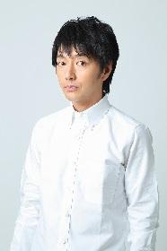 川本成、オンラインイベントを開催 本人と1対1で話せる特典付き