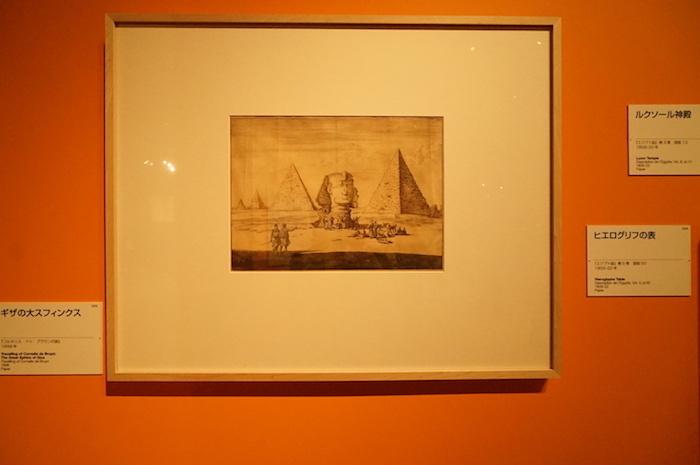 17世紀にオランダ人画家コルネリス・ドゥ・ブラウンが残した旅行記挿絵《ギザの大スフィンクス》(1698年)。ヨーロッパにエジプトを伝える最初期のものとして貴重な一枚だ