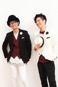 マルチピアニスト清塚信也と高井羅人の2人が「キヨヅカ★ランド」としてピアノデュオコンサートを開催