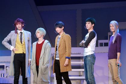 冬組単独公演が強力アップデートされて再演スタート! MANKAI STAGE『A3!』~WINTER 2021~