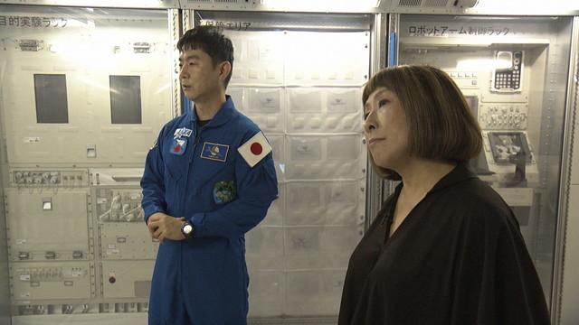 左から油井亀美也氏、矢野顕子。