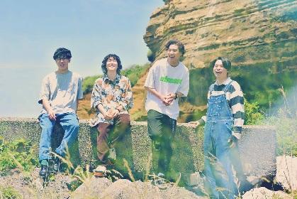 kobore、新アルバムより「FULLTEN」が『ダウンタウンDX』エンディングテーマに決定、「イヤホンの奥から」もラジオで初オンエア