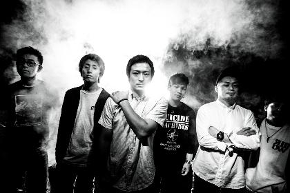 滋賀県スカパンクバンド・SKA FREAKSがPINE'S APOLLOへレーベル移籍を発表