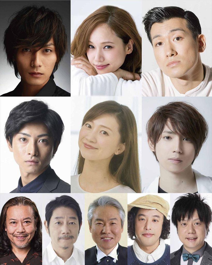 (上段左から)加藤和樹、ソニン、Oguri(中段左から)木村達成、夢咲ねね、有澤樟太郎(下段左から)コング桑田、中村まこと、モロ師岡、やついいちろう、槙尾ユウスケ