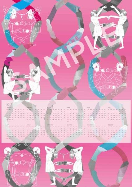 パスピエ オリジナルカレンダーポスター・HMV