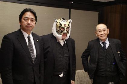 """""""過激な仕掛人""""新間寿プロデュース『原点回帰』プロレス 対戦カードとUWA再設立を発表!"""