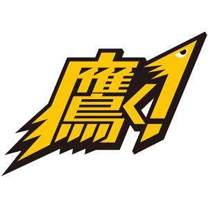 福岡ソフトバンクホークスは4月29日(木・祝)から5月12日(水)に開催される9試合で「アウトレットシート」を販売する