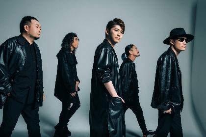 """FLOW、新曲「DICE」は蔦谷好位置との共同プロデュース作 """"FLOW怒涛の12解禁""""第二弾で明らかに"""