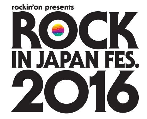 『ROCK IN JAPAN FESTIVAL 2016』