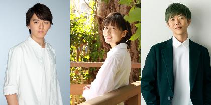 南沢奈央&濱田龍臣&杉原邦生が語るKUNIO10『更地』~心が『更地』になっている今、未来の希望を描きたい