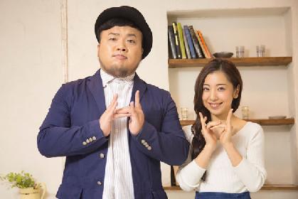 板野友美の妹・板野成美、HIPPY新曲「Last Love」でMV初出演