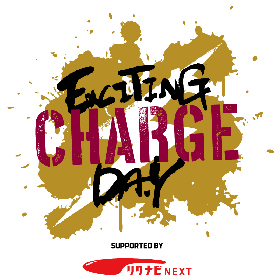 川崎ブレイブサンダースが『EXCITING CHARGE DAY』! 限定ユニフォームを数量限定発売