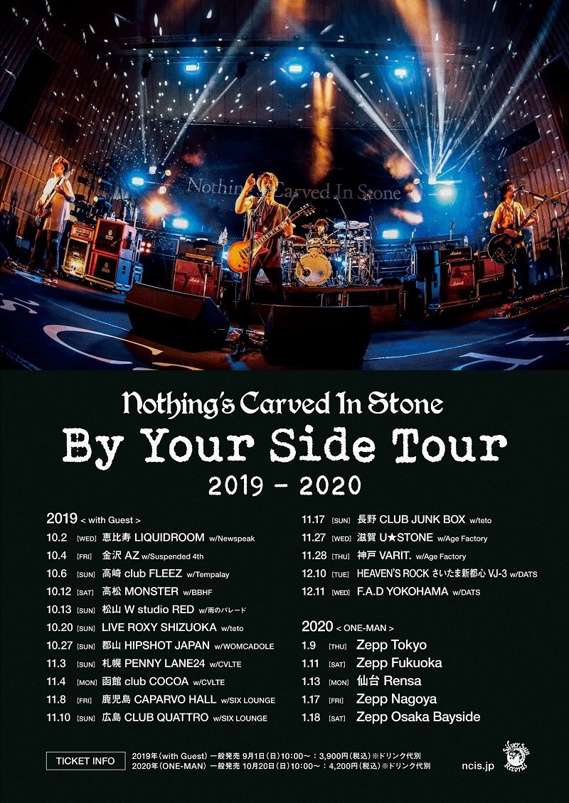 Nothing's Carved In Stone 『By Your Side Tour 2019-20』