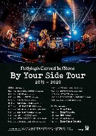 Nothing's Carved In Stoneの対バンツアーにTempalay、雨パレ、teto、SIX LOUNGEら