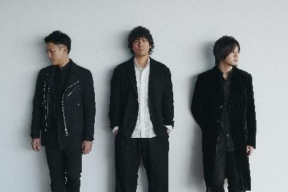 back number、大阪城ホール公演の未公開映像を追加したスペシャルエディットによる上映会を全国の映画館で開催決定