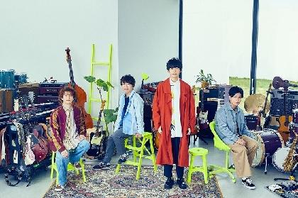 sumika、スペースシャワーTVの2021年3月V.I.P.アーティストに! アルバム発売日には生配信番組も緊急決定