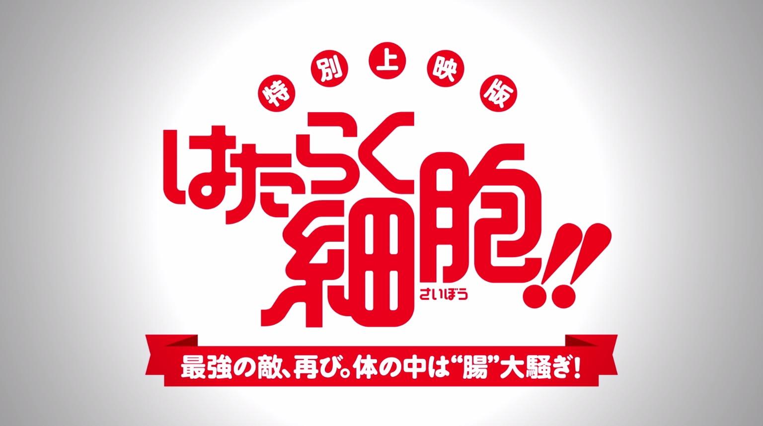(C)清水茜/講談社・アニプレックス・davidproduction