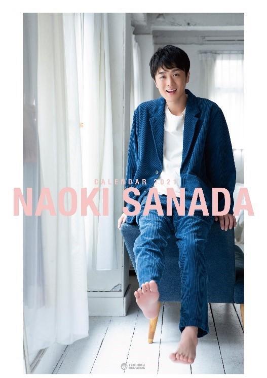 真田ナオキ カレンダー  衣装協力:JOURNAL STANDARD
