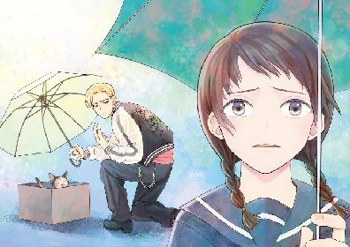 『ウレロ☆未開拓少女』『よるドラ』脚本の土屋亮一最新作 シベリア少女鉄道 vol.32の上演が決定