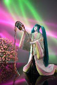 初音ミクがお雛様に!  270年受け継がれてきた伝統工芸「木目込み雛人形」の職人が、試行錯誤を経て制作