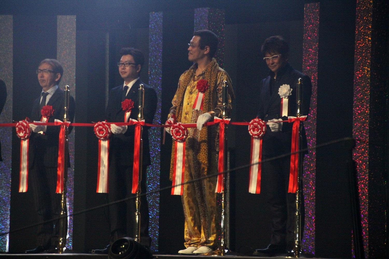 哀川翔もピコ太郎と一緒にテープカット