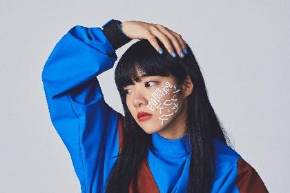 あいみょん 1年半ぶりアルバム『瞬間的シックスセンス』発売&日本武道館での弾き語りワンマン開催を発表