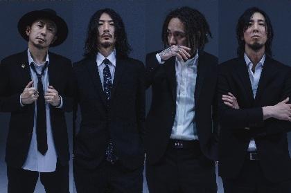 The BONEZ、ツアーファイナル公演を「GYAO!ストア」で生配信決定