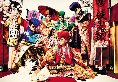 氣志團、結成20周年ツアー『リーゼント魂』を11月より開催へ 地方企業のTVコマーシャルに限り謝恩セールも実施