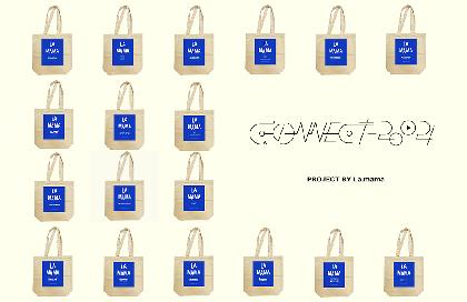 La.mama、再生プロジェクト「CONNECT-20▶21」が始動 第1弾はアーティストとコラボしたトートバッグを販売